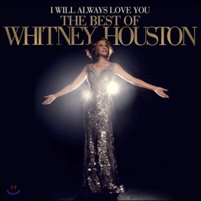 Whitney Houston - I Will Always Love You: The Best Of 휘트니 휴스턴 베스트 앨범 [2CD 디럭스 에디션]