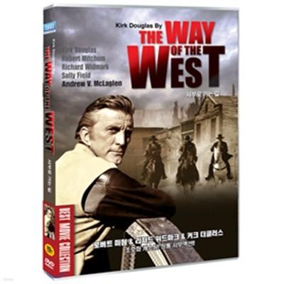 서부로 가는 길 (1disc)