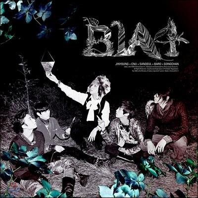 B1A4 - 3rd 미니앨범 : In The Wind