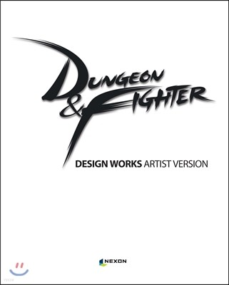 DUNGEON&FIGHTER DESIGN WORKS ARTIST VERSION