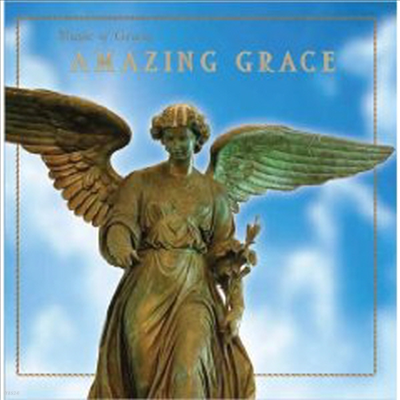 Various Artists - Amazing Grace (Digipack)