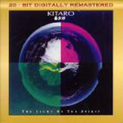 Kitaro - The Light Of The Spirit (CD)