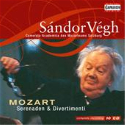 모차르트 : 세레나데와 디베르티멘토 (Mozart : Serenades And Divertimenti) (10 for 2) - Sandor Vegh