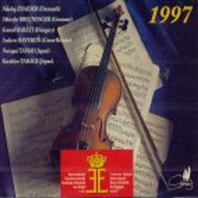 퀸 엘리자베스 국제 바이올린 콩쿨 공연 모음집 (The Queen Elisabeth International Music Competition Of Belgium, Violin 1997) (3CD) - Nikolaj Znaider