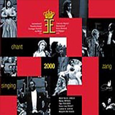 퀸 엘리자베스 콩쿨 2000년 성악 결선 실황 (The Queen Elisabeth International Music Competition Of Belgium, Singing 2000) (3CD) - Marie-Nicole Lemieux