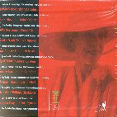 퀸 엘리자베스 콩쿨 50주년 기념 박스세트 (Concours Musical International Reine Elisabeth De Belgique 1951-2001) (12CD) - 여러 연주가