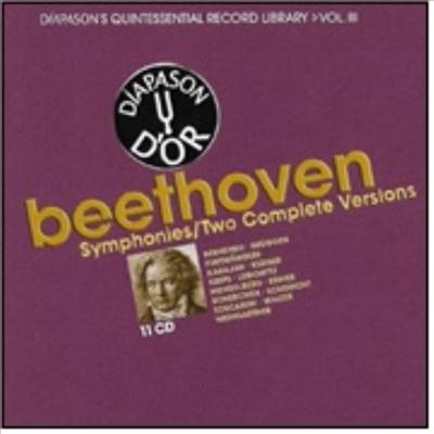 베토벤: 교향곡 전곡 명연녹음집 (Beethoven: Great Complete Symphonies Nos.1 - 9 Recordings) (11CD Boxset) - 여러 아티스트