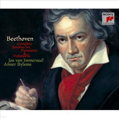 베토벤 : 첼로 소나타 전곡 (Beethoven : Complete Cello Sonatas) (Blu-spec CD 일본반) - Anner Bylsma