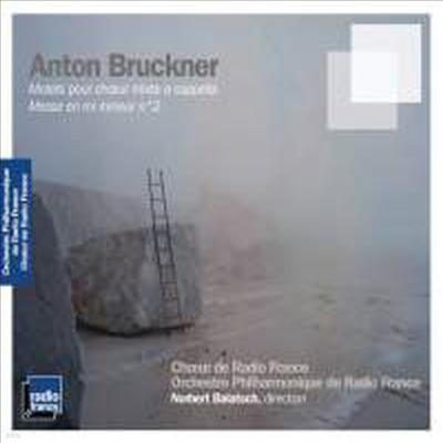 브루크너 : 혼성 합창 아카펠라를 위한 모테트, 미사곡 2번 (Bruckner : Motets) - Norbert Balatsch