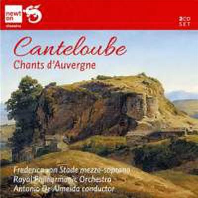 캉틀루브: 오베르뉴의 노래 (Canteloube: Songs of the Auvergne) (2CD) - Frederica von Stade