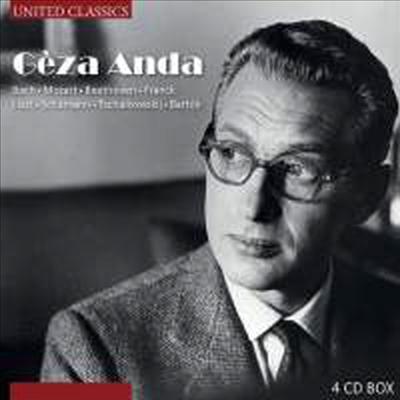 게자 안다의 명연주 (Geza Anda) (4CD) - Geza Anda