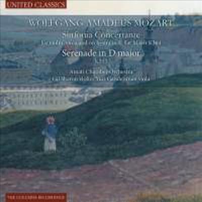 모차르트: 신포니아 콘체르탄테 & 세레나데 4번 (Mozart: Sinfonia Concertante & Serenade No.4) - Gil Sharon