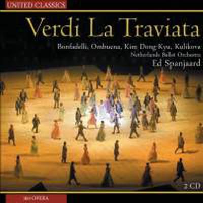 베르디: 오페라 '라 트라비아타' (Verdi: Opera 'La Traviata') (2CD) - Ed Spanjaard
