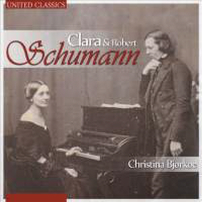 슈만 부부의 피아노 작품집 (Schumann & Clara Schumann: Piano Works) - Christina Bjørkøe