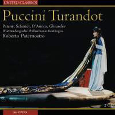 푸치니: 오페라 '투란도트' (Puccini: Opera 'Turandot') (2CD) - Roberto Paternostro