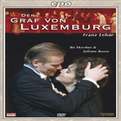 프란츠 레하르 : 룸셈부르크 백작 (Franz Lehar - Der Graf Von Luxemburg)(한글무자막)(DVD) - Alfred Eschwe