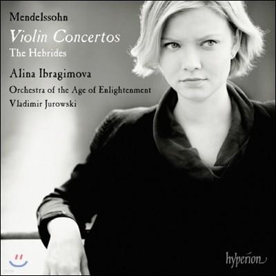 Alina Ibragimova 멘델스존: 바이올린 협주곡 - 알리나 이브라기모바 (Mendelssohn: Violin Concerto Op.64)