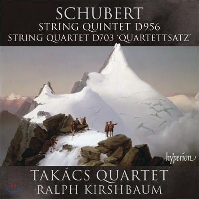 Takacs Quartet 슈베르트: 현악 5중주, 현악 4중주 12번 (Schubert: String Quintet D.956, Quartettsatz D.703) 타카치 사중주단
