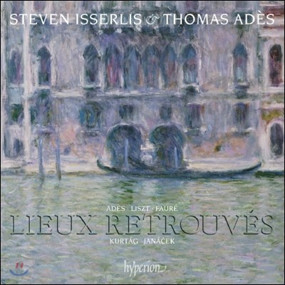 Steven Isserlis 잊혀진 로망스 - 첼로와 피아노를 위한 음악 (Lieux Retrouves - Music For Cello & Piano) 스티븐 이셜리스