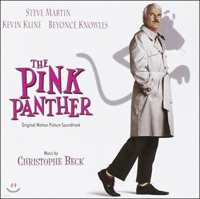핑크 팬더 영화음악 (Pink Panther OST by Christophe Beck)