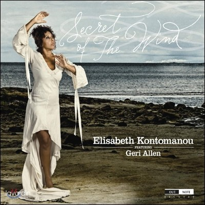 Elisabeth Kontomanou - Secret Of The Wind
