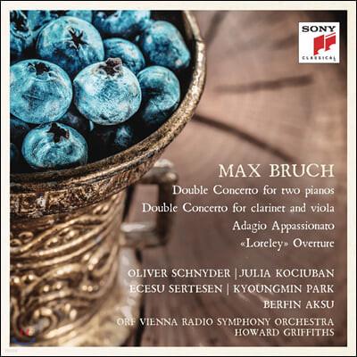Howard Griffiths 브루흐: 2대의 피아노와 오케스트라를 위한 협주곡, 아다지오 아파시오나토, 클라리넷과 비올라를위한 협주곡