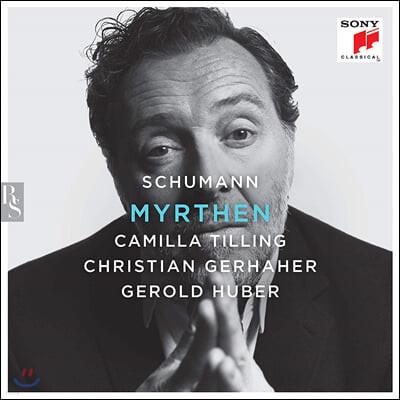 Christian Gerhaher 슈만: 가곡 전곡 2집 [미르테의 꽃] - 크리스티안 게르하허 (Schumann: Myrthen, Op.25)