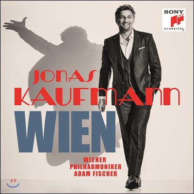 Jonas Kaufmann 요나스 카우프만 - 빈 (Wien)