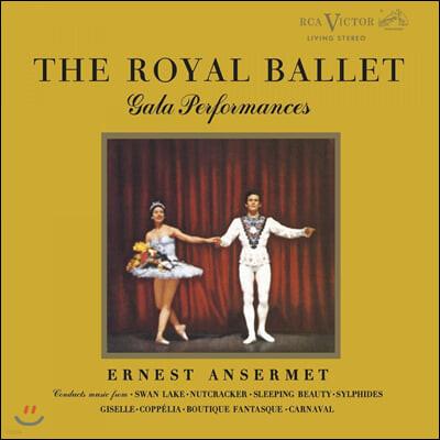Ernest Ansermet 발레음악 작품집 (The Royal Ballet Gala Performances)