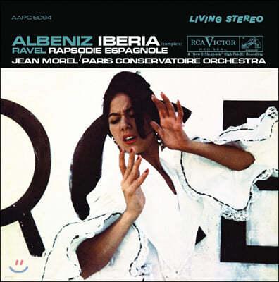 Jean Morel 알베니즈: 이베리아 전곡 / 라벨: 스페인 랩소디 (Albeniz: Iberia / Ravel: Rapsodie Espagnole)
