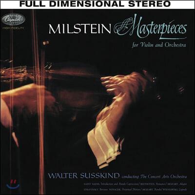 Nathan Milstein 나단 밀스타인 바이올린 명곡집 (Masterpieces)