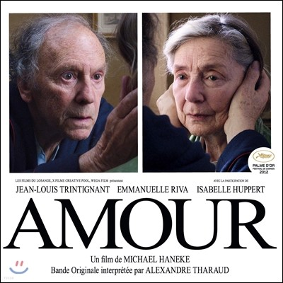 아무르 영화음악 Amour OST by Alexandre Tharaud 알렉상드르 타로)