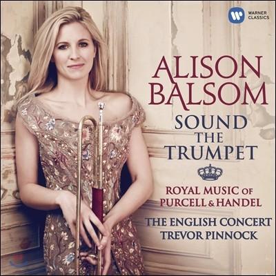 Alison Balsom 헨델과 퍼셀의 아리아 - 알리슨 발솜 트럼펫 연주집 (Sound The Trumpet)