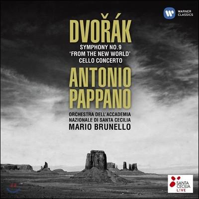 Mario Brunello / Antonio Pappano 드보르작: 교향곡 9번 `신세계로부터`, 첼로 협주곡 - 마리오 브루넬 안토니오 파파노 (Dvorak: Symphony No.9 `From the New World`, Cello Concerto Op.104)