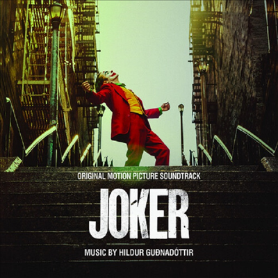 Hildur Guonadottir - Joker (조커) (Soundtrack)(CD-R)