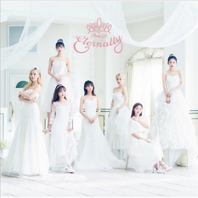 오마이걸 (Oh My Girl) - Eternally (CD)