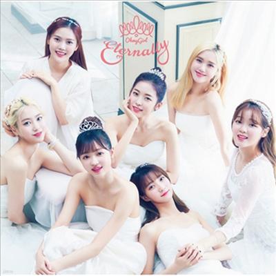 오마이걸 (Oh My Girl) - Eternally (CD+DVD) (초회한정반 A)