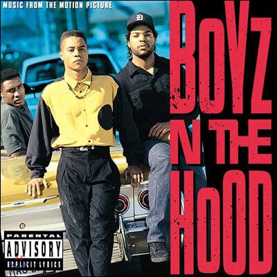 보이즈 앤 후드 영화음악 (Boyz N The Hood OST) [2LP]