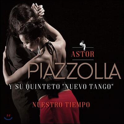 Astor Piazzolla (아스토르 피아졸라) - Nuestro Tiempo [LP]
