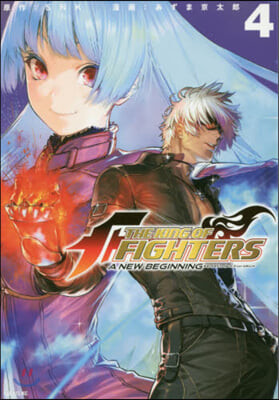 THE KING OF FIGHTERS ~A NEW BEGINNING~ 4