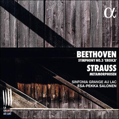 Esa-Pekka Salonen 베토벤: 교향곡 3번 / 슈트라우스: 메타모르포젠 (Beethoven: Symphony Op. 55 / Strauss: Metamorphosen)