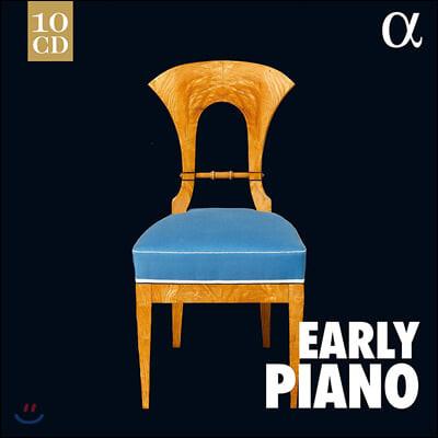 작곡 당대의 피아노로 연주한 명연 모음집 (Early Piano)