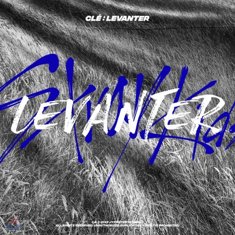스트레이 키즈 (Stray Kids) - Cle : Levanter [한정반]