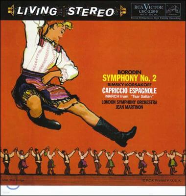 Jean Martinon 알렉산더 보로딘: 교향곡 2번 / 림스키 코르사코프: 스페인 기상곡