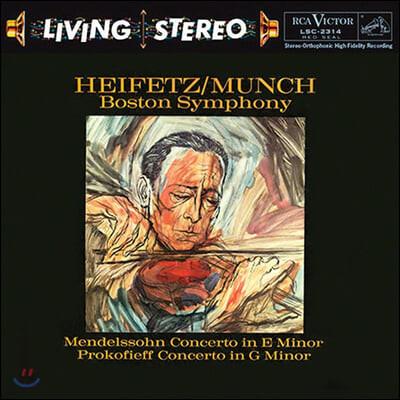 Jascha Heifetz 프로코피에프 / 멘델스존: 바이올린 협주곡 (Prokofiev / Mendelssohn: Violin Concerto)