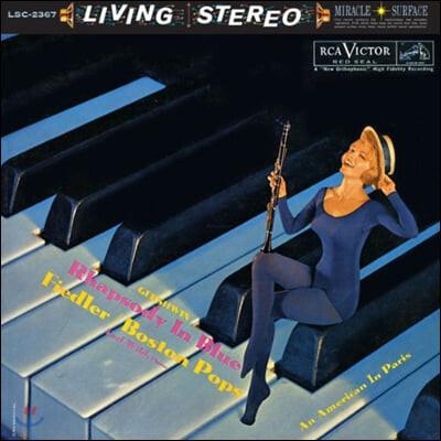 Earl Wild 거슈윈: 파리의 미국인, 랩소디 인 블루 (Gershwin: An American In Paris, Rhapsody in Blue)