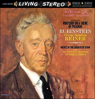 Arthur Rubinstein 라흐마니노프: 파가니니 광시곡 / 파야: 스페인 정원의 밤 (Rachmaninov: Paganini Rhapsody)