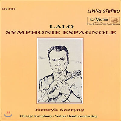Henryk Szeryng 랄로: 스페인 교향곡 (Edouard Lalo: Symphonie Espagnol)
