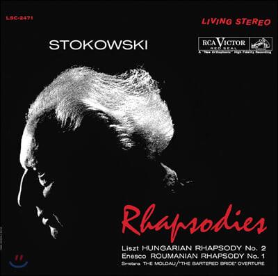 Leopold Stokowski 랩소디 - 리스트: 헝가리안 랩소디 2번 / 에네스쿠: 루마니아 랩소디 (Rhapsodies - Liszt / Enesco / Smetana)