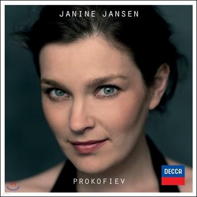 프로코피에프 : 바이올린 협주곡 2번 - 야니네 얀센